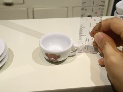 miniature cup height
